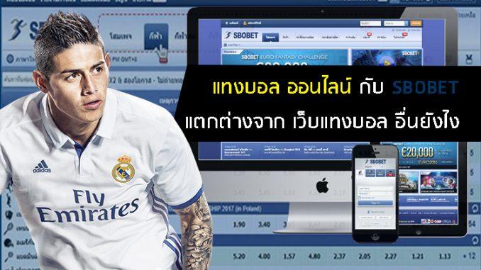 Sbobet_online_